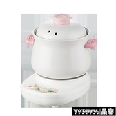 電燉鍋 煮粥神器寶寶小燉鍋煲粥鍋電燉全自動嬰兒家用燕窩燉盅1-2人迷你 晶彩