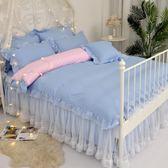 床包組 少女心公主白紗蕾絲純色床裙四件套1.5m/1.8米雙人床品