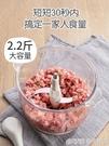小熊絞肉機家用電動不銹鋼多功能小型打肉餡碎菜攪拌蒜泥蓉料理機 (橙子精品)
