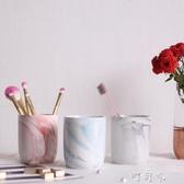三色陶瓷大理石紋筆筒刷桶 化妝刷美妝刷筒 彩妝刷桶 牙刷杯 交換禮物