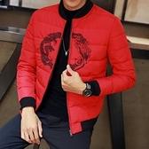 夾克外套-棒球領復古刺繡個性休閒夾棉男外套2色73qa11[時尚巴黎]
