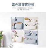 【牆面置物架】北歐風牆上裝飾收納架 衛浴室廚房黏貼式整理架 壁掛式免釘免鑽