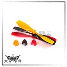 ◤大洋國際電子◢ 塑膠正反螺旋槳(2入) 玩具 實驗室 教學 1071A-R 1071A-B