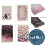 Apple iPad mini 4 TPU 彩繪套 平板套 平板殼 保護套 可愛 卡通 殼 平板
