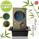 【KINYO】發發發時來運轉情境燈 (GAR-6365)水濂洞天