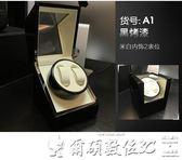 手錶盒香港將軍澳搖表器機械表自動轉表器晃表器上鏈盒上弦器手錶盒LX爾碩數位