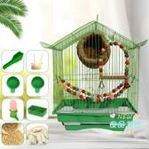 鳥籠 八哥虎皮玄鳳鸚鵡鳥籠鐵籠鐵藝家用畫眉鳥籠子小號鴿子籠小型專用 4色