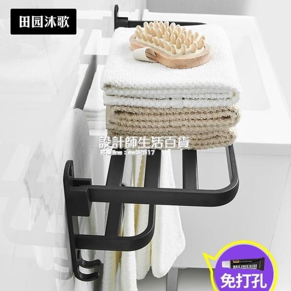 毛巾架免打孔衛生間摺疊浴巾架廁所置物架北歐浴室毛巾桿衛浴掛件 NMS設計師
