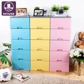 【HOUSE】馬卡龍五層收納櫃-DIY簡易組裝(三色可選)黃色
