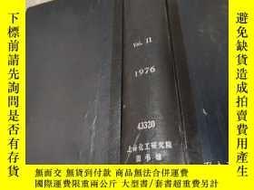 二手書博民逛書店separation罕見science vol.11 1976