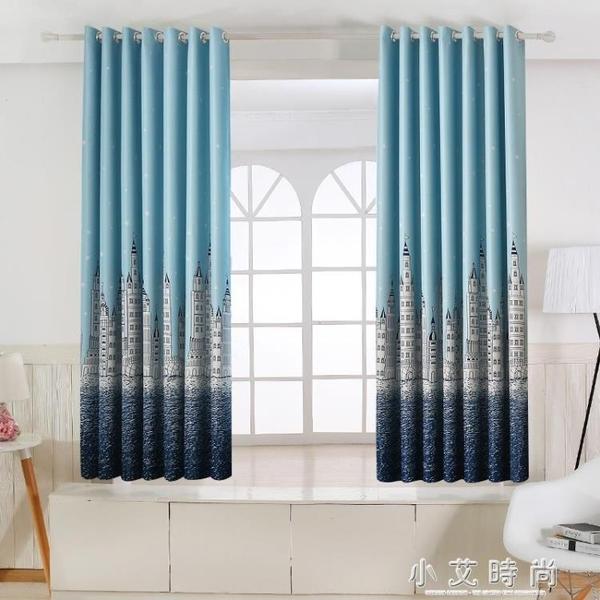 小窗簾成品遮光窗簾布簡約現代遮陽飄窗兒童臥室平面窗客廳短簾 小艾時尚.NMS