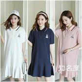 洋裝 孕婦夏裝中長款t恤裙子夏季時尚Polo衫職業裝寬鬆孕婦洋裝潮媽 3色M-2XL