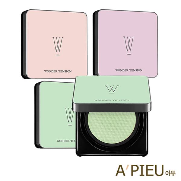 韓國 A PIEU Wonder Tension 校正膚色氣墊粉凝霜 13g 校正膚色氣墊粉餅 A pieu APIEU 奧普