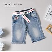 經典刷白淺藍牛仔短褲 丹寧 附腰帶 春夏童裝 男童短褲 男童牛仔短褲 男童褲子