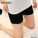 莫代爾舒適好穿簡單素面孕婦安全褲【腰圍可調】三色【COH65】孕味十足 孕婦裝