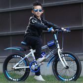 兒童自行車20/22寸6-7-8-9-10-11-12-13-14歲童車男孩小學生單車