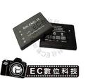 【EC數位】ENEL19防爆電池 相機 S6600 S4400 S4300 S100 S2700 S2600 S3100 S3300 EN-EL19
