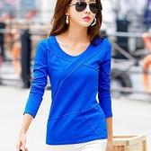 春秋季純色純棉長袖T恤女修身打底衫韓版百搭體恤小衫女裝上衣服 茱莉亞