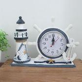 臥室床頭裝飾燈塔台鐘溫度計木鐘錶擺件地中海航海座鐘創意時鐘 wy   八折免運 最後一天