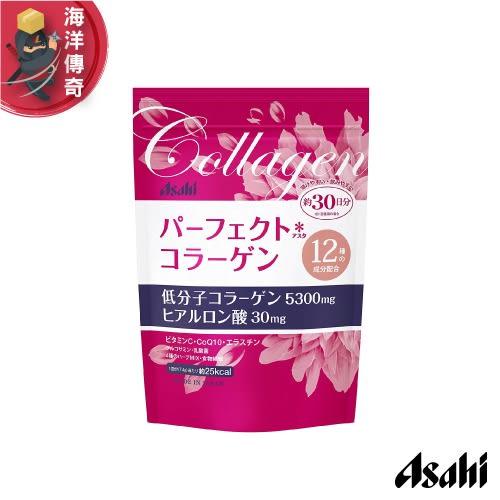 【海洋傳奇】【日本出貨】ASAHI 朝日 膠原蛋白粉 225g 30日份 補充包