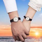 手錶 手錶小錶盤手錶女學生簡約小巧小清新防水皮帶款手錶女石英錶 爾碩