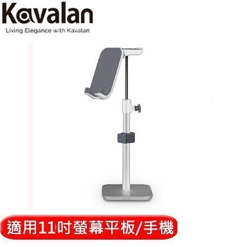 Kavalan鋁合金多功手機平板架(銀)-耳機架