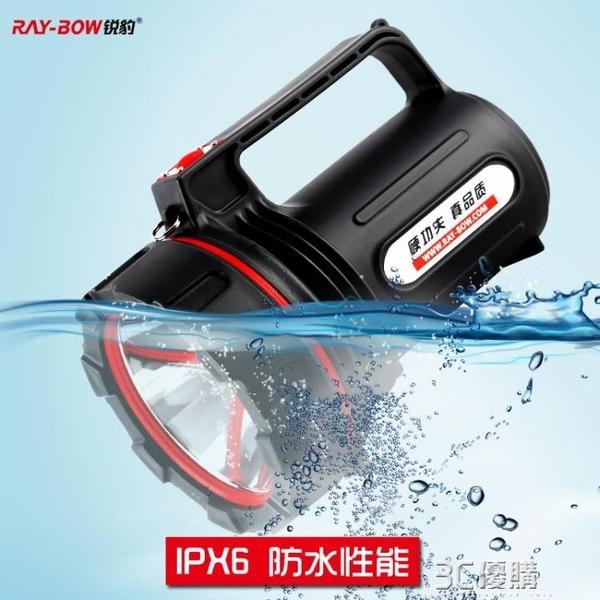 手電筒防爆強光可充電戶外超亮多功能防水遠射遠程手提led探照燈 3C優購
