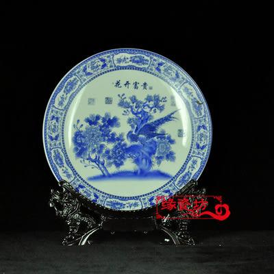裝飾陶瓷器 景德鎮盤子 家居飾品 擺設 坐盤
