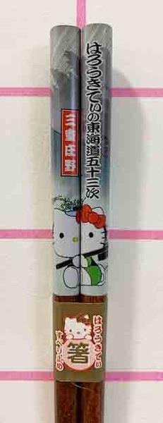 【震撼精品百貨】Hello Kitty_凱蒂貓~三麗鷗 kitty 日本地區限定版竹筷/筷子(21CM)-三重庄野/深#22143
