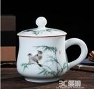 景德鎮茶杯陶瓷帶蓋 青瓷瓷器家用小水杯辦公室單杯個人杯子茶具 3C優購