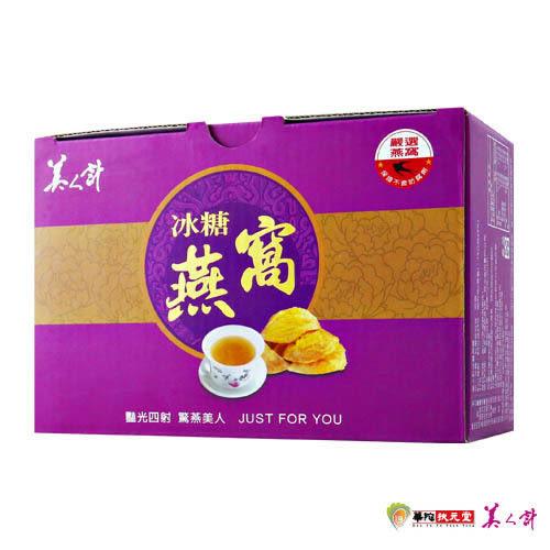 【美人計】頂A級17%冰糖燕窩(6瓶/盒)3盒共18瓶