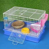 藍盆兔子籠 兔籠子 特大號 荷蘭豬籠 豚鼠籠igo 晴天時尚館