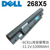 DELL 6芯 268X5 日系電芯 電池 Inspiron 13Z N311Z 14Z N411Z 系列