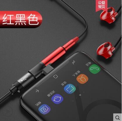 耳機8轉接頭二合一type-c數據線mix2s轉換器20充電x聽歌se八note3堅果 創意新品