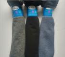 男士直版中筒絲光棉襪 舒適透氣夏季紳士襪...