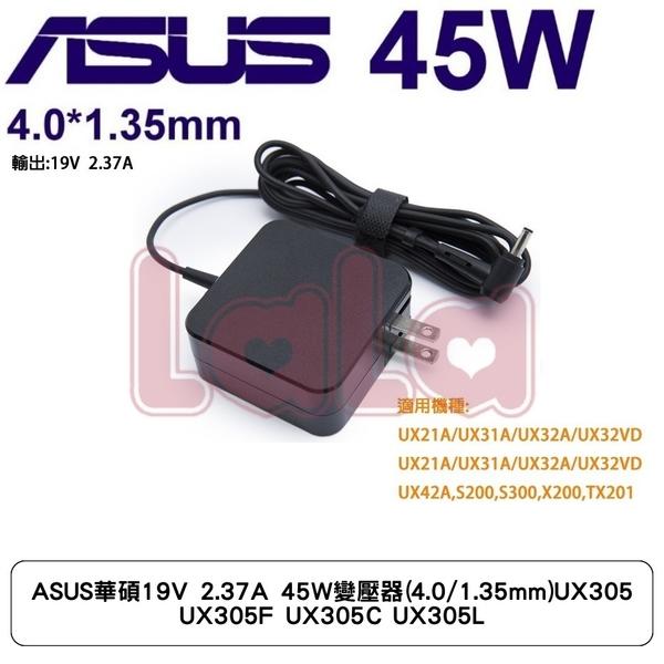 ASUS華碩19V 2.37A 45W變壓器(4.0/1.35mm)UX305 UX305F UX305C UX305L