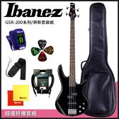 IBANEZ GSR-200嚴選精裝硬袋套裝組-黑