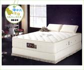 {{ 海中天休閒傢俱廣場 }}A-28 居家特賣 床墊系列 貴夫人蜂巢式-綠能水冷膠5尺床墊