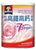 桂格高鐵高鈣奶粉-膠原蛋白配方1500g