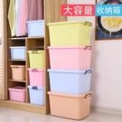 收納箱雜物零食儲物整理箱加厚【奇趣小屋】...