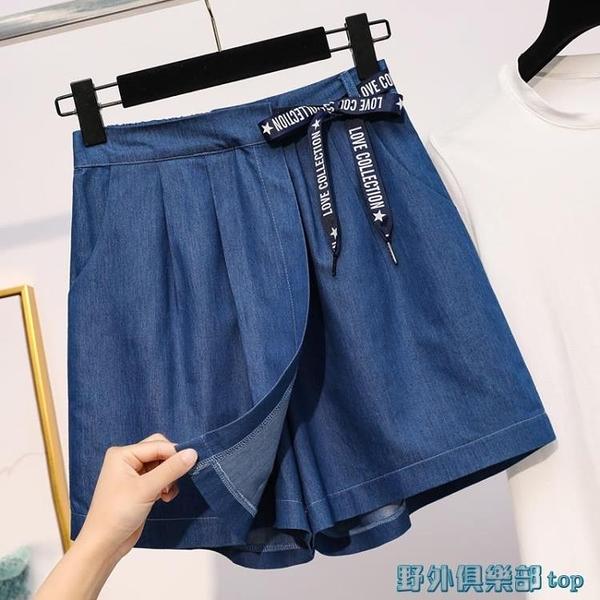 大碼松緊高腰天絲牛仔五分短褲女夏薄款200斤胖MM寬松a字闊腿褲裙 快速出貨