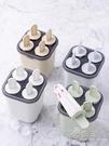 雪糕模具家用冰棍冰棒冰淇淋凍冰塊盒冰糕冰格冰激凌果凍自制冰盒 一米陽光