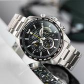 SEIKO 世界第一日本精工 疾風奔馳競速三眼計時鋼帶腕錶/黑x銀 SSB303P1_M
