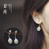 中式古典水潤葡萄石蓮花925純銀耳釘耳墜/設計家