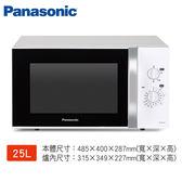 Panasonic國際25L機械式微波爐 NN-SM33H