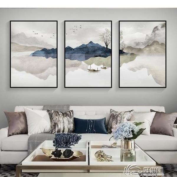 客廳裝飾畫新中式現代簡約沙發背景墻上山水掛畫餐廳墻面三聯壁畫 NMS 好樂匯