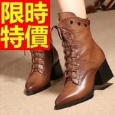 真皮短靴-迷人可愛典雅低跟女靴子2色62d86【巴黎精品】