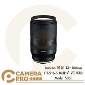 ◎相機專家◎Tamron騰龍 18-300mm F3.5-6.3 DiIII-A VC VXD B061 挑系統 公司貨