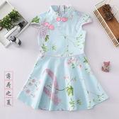 女童短袖連身裙夏季新款 兒童旗袍中國風公主裙寶寶童裝演出禮服【潮咖地帶】