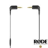 【RODE】SC10 3.5mm TRRS to TRRS 連接線│適VideoMic NTG